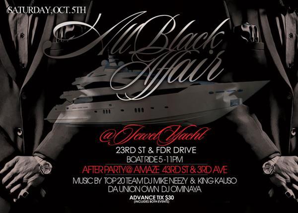 libra bash all black affair jewel yacht ny skyport marina after